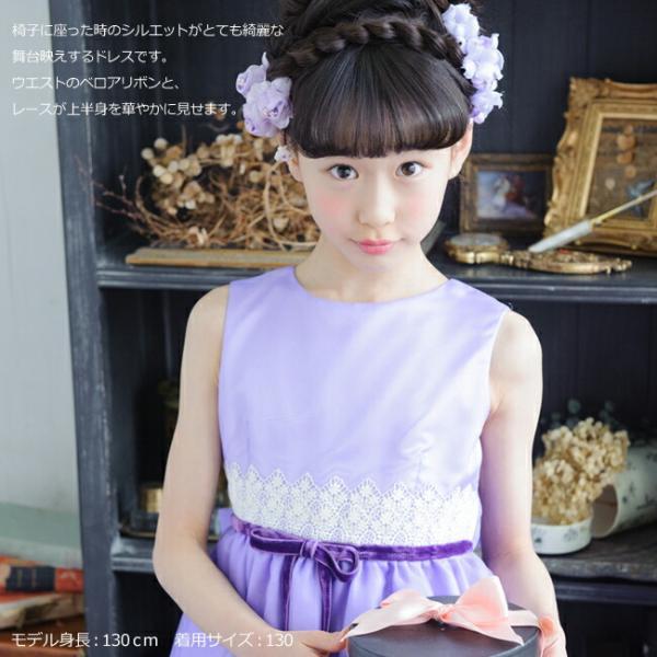 d4dc492f88282 ... 子供ドレスレンタル 靴セット 女の子用フォーマルドレス 日本製 113-LV ラベンダー 女児 ...