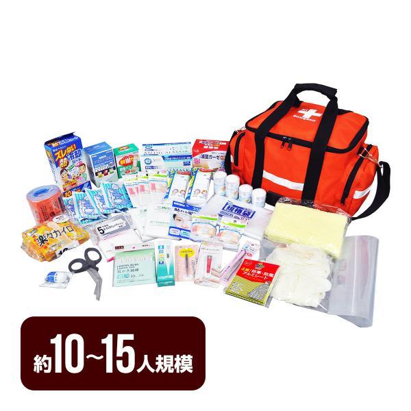 救急セット20 ボウエキ オフィス 事業所 約10〜15人規模 メーカー直送 代引不可 同梱不可 送料無料