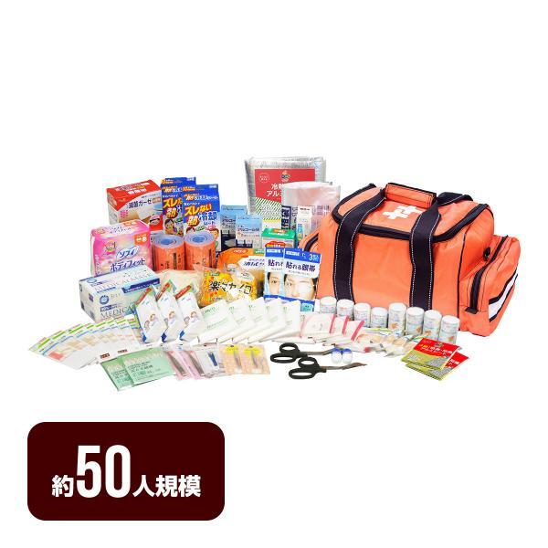 救急セット50 ボウエキ オフィス 事業所 約50人規模 メーカー直送 代引不可 同梱不可 送料無料