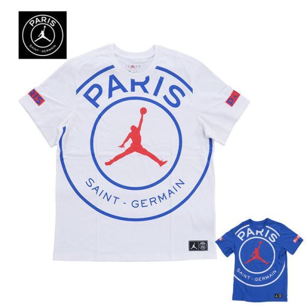 【2色展開】NIKE AIR JORDAN x PARIS SAINT-GERMAIN PSG ナイキ ジョーダン Logo T-Shirt BQ8384 100 / BQ8384 480 ホワイト系 ブルー系 メンズ Tシャツ トップ