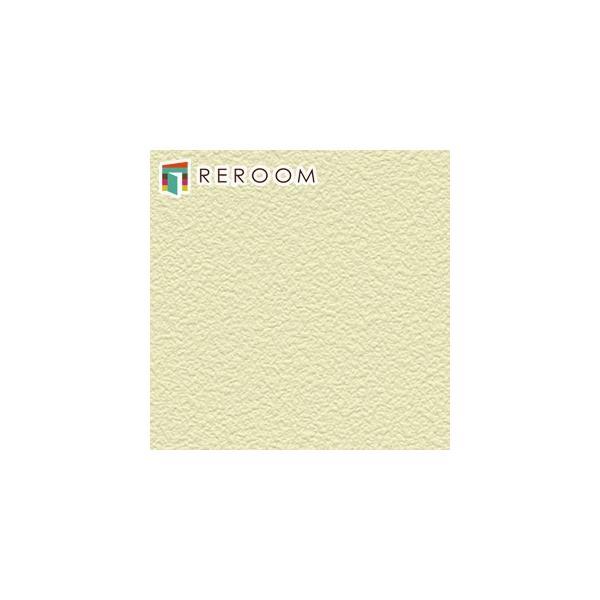 壁紙 のりつき 切売 切売り イエロー カワイイ 壁紙 1m 単位切売 トキワ のり付き TWP-1674 イエロー 黄色 もとの壁紙に重ね貼り OK! 下敷きテープ付き(REROOM