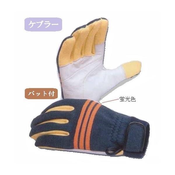 消防業務・災害救助用 ケブラー手袋【K122】オレンジ・紺 RESCUE(R)kitahara