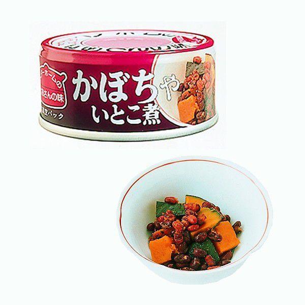 ベターホーム かあさんの味 缶詰 かぼちゃいとこ煮 48缶