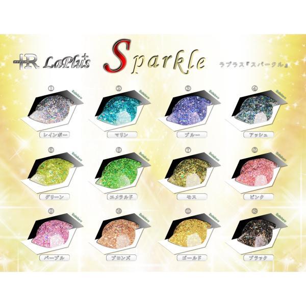 『スパークル』★キラキラ☆ホロラメフレーク☆全12色・レジン