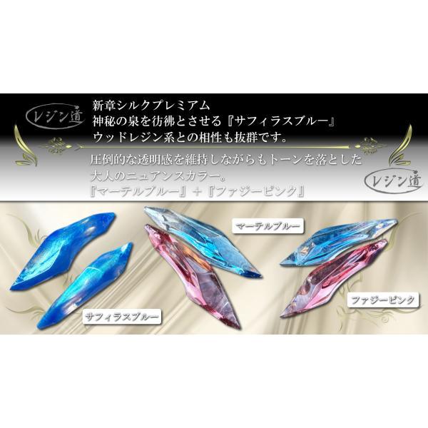【レジン道の福袋】10000『2021年』【予約販売】(第4弾、補填) resindou47 03