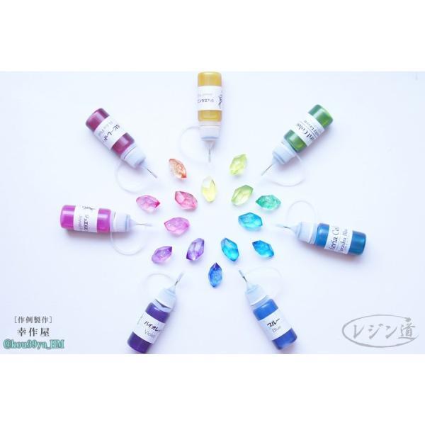 レジン道カラー ☆ 高品質レジン着色料 UVレジン エポキシ樹脂|resindou47|05