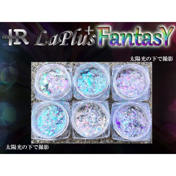 【全色セット】ラプラスファンタジー【お買い得】(12色セット)|resindou47|03