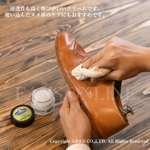 スムースレザー用皮革栄養クリーム M.モゥブレィ・プレステージ リッチデリケートクリーム 靴磨き 靴クリーム|resources-shoecare|04