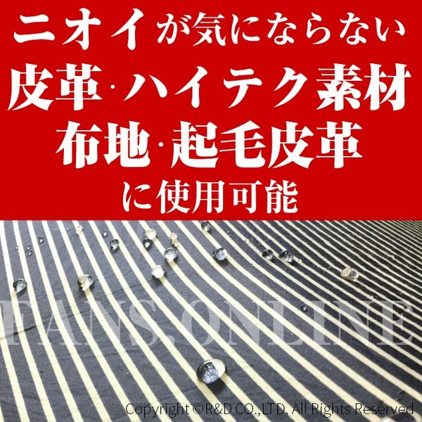 M.モゥブレィ プロテクターアルファ オールマイティ防水スプレー|resources-shoecare|03