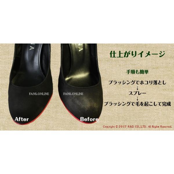 M.モゥブレィ スエード&ヌバックトリートメント 起毛素材保革色蘇生剤|resources-shoecare|02