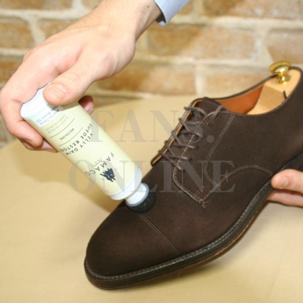 起毛素材 ヌバック 補色 保革 革靴 手入れ FAMACO(ファマコ) スエードダイムリキッド |resources-shoecare|02