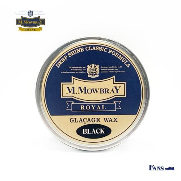靴 手入れ M.モゥブレィ ロイヤル グラサージュワックス M.MOWBRAY ROYAL GLACAGE WAX 靴磨き|resources-shoecare