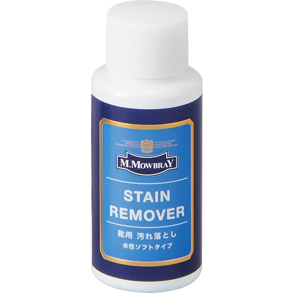 靴クリーナー 汚れ落とし M.モゥブレィ ステインリムーバー60|resources-shoecare