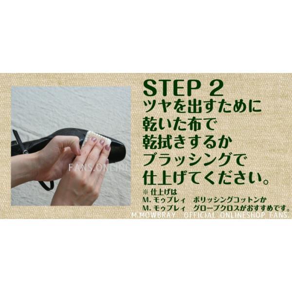 シューシャインシート|resources-shoecare|04