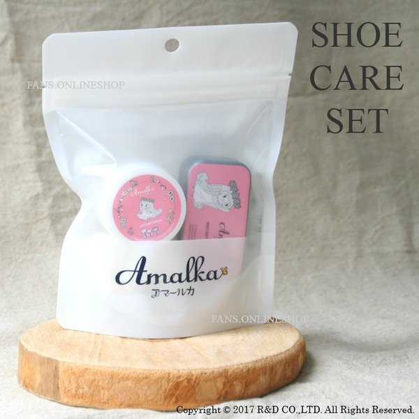 Amalka アマールカ SHOE CARE SET シューケアセット 靴磨きセット ギフト デリケートクリーム|resources-shoecare