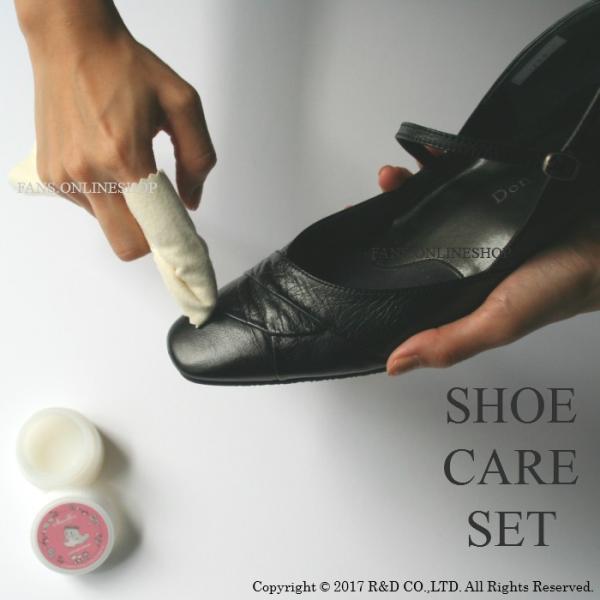 Amalka アマールカ SHOE CARE SET シューケアセット 靴磨きセット ギフト デリケートクリーム|resources-shoecare|02