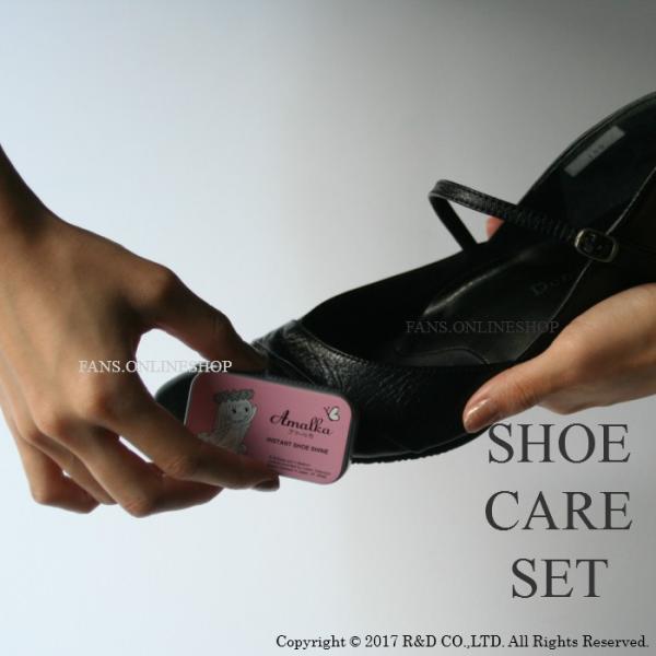 Amalka アマールカ SHOE CARE SET シューケアセット 靴磨きセット ギフト デリケートクリーム|resources-shoecare|03