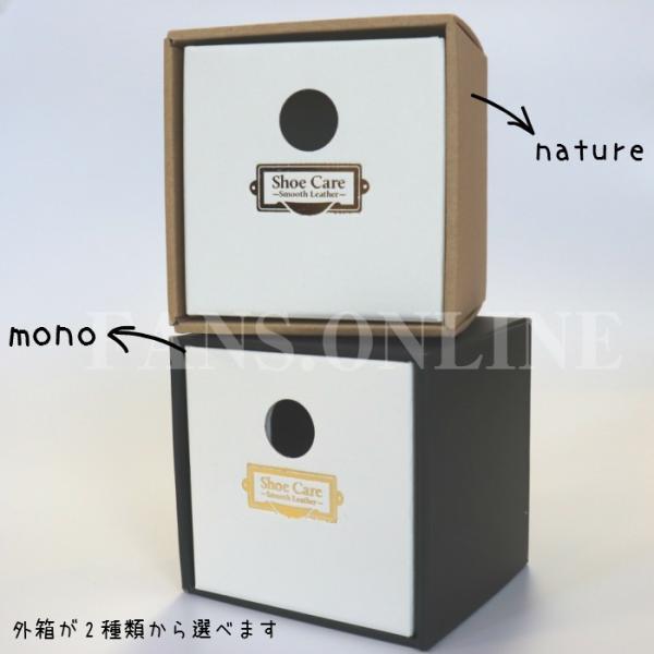 レザーケアセット Square-mono/nature モノ/ナチュレパンプス 靴手入れ 革小物 靴磨き女子部|resources-shoecare|02