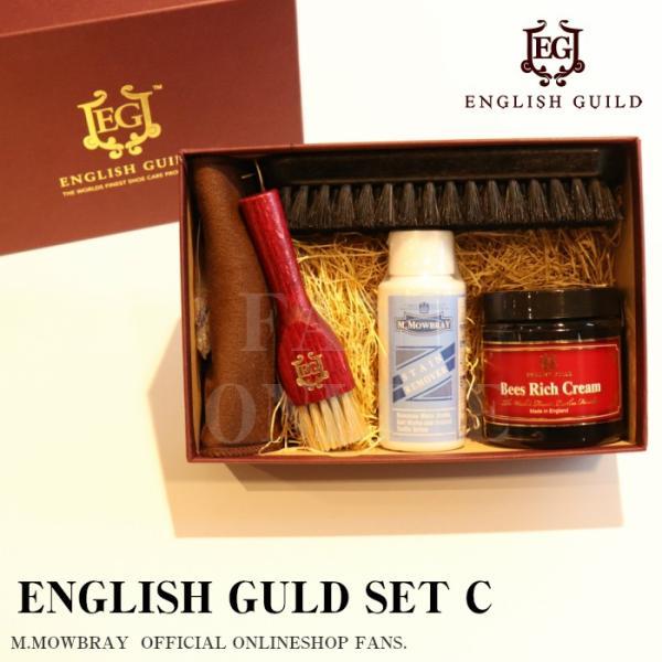 靴磨きセット イングリッシュギルドセットC ENGLISH GUILD 引き出物 父の日 ギフト モウブレイ シューケア クリスマス|resources-shoecare