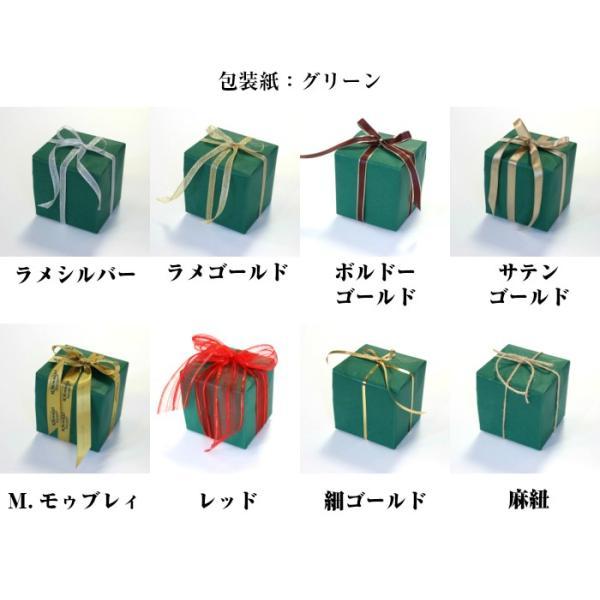 靴磨きセット イングリッシュギルドセットC ENGLISH GUILD 引き出物 父の日 ギフト モウブレイ シューケア クリスマス|resources-shoecare|07