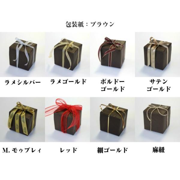 靴磨きセット イングリッシュギルドセットC ENGLISH GUILD 引き出物 父の日 ギフト モウブレイ シューケア クリスマス|resources-shoecare|10