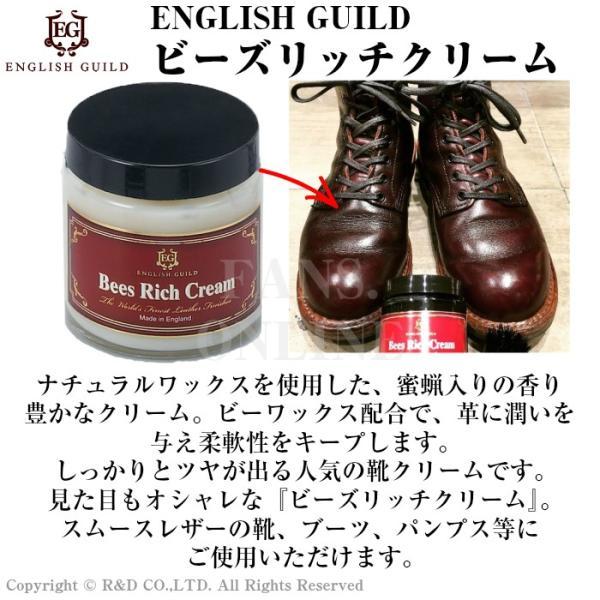 靴磨きセット イングリッシュギルドセットC ENGLISH GUILD 引き出物 父の日 ギフト モウブレイ シューケア クリスマス|resources-shoecare|03