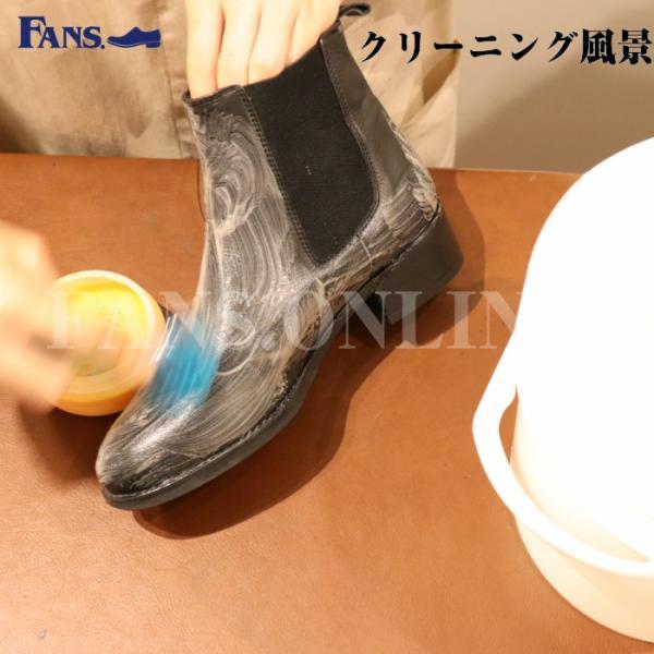 R&D スムース・スエードクリーニングレディス「パンプス、ローファーなど」 送料無料 靴磨きサービス 鏡面磨き レザーソールケア|resources-shoecare|13