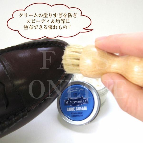 革靴 手入れ ペネトレィトブラシ3個セット 組み立て式スタンド付き 靴磨き クリーム塗布用ブラシ|resources-shoecare|05