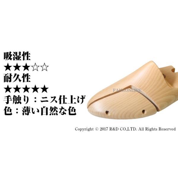 シューズキーパー 靴 手入れ シューツリー Sarto Recamier(サルトレカミエ) シュートリー SR100EX シューキーパー バネ式靴磨き |resources-shoecare|03