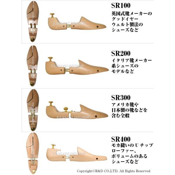 シューズキーパー 靴 手入れ シューツリー Sarto Recamier(サルトレカミエ) シュートリー SR100EX シューキーパー バネ式靴磨き |resources-shoecare|04