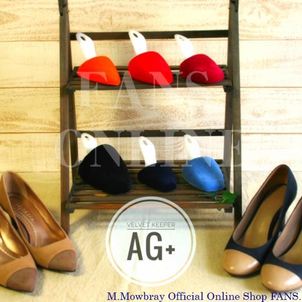 靴用 手入れ ベルベットキーパーAg+ パンプス バレエシューズ 銀イオン|resources-shoecare