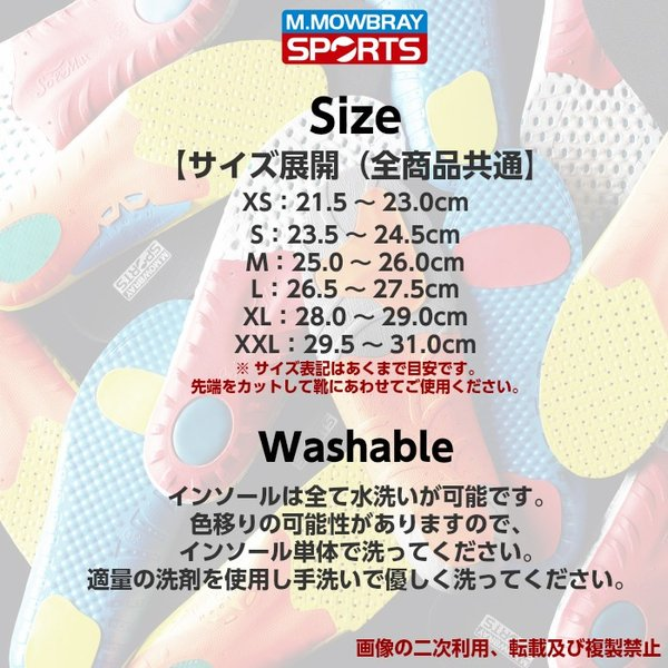 中敷き インソール M.MOWBRAY SPORTS SPEEDα スピードアルファ サッカー フットサル resources-shoecare 11