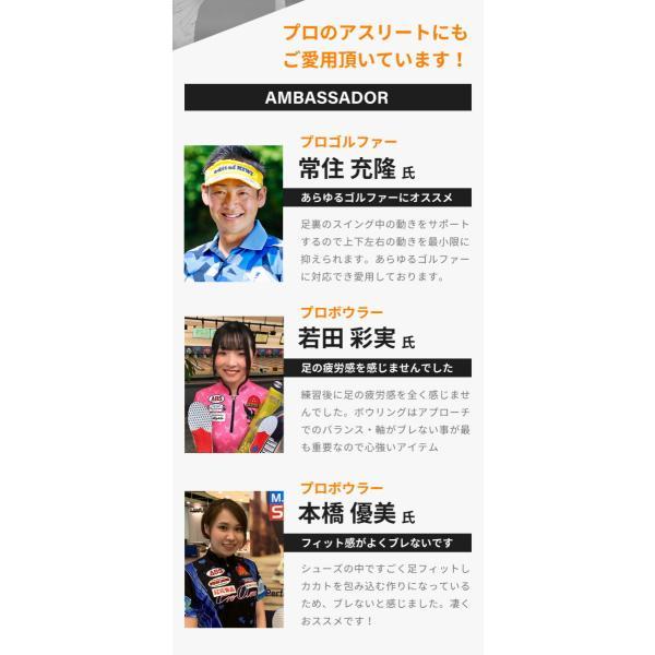 中敷き インソール M.MOWBRAY SPORTS ENERGYα エナジーアルファ ゴルフ 野球 ソフトボール テニス resources-shoecare 03