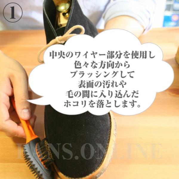 靴磨き 革靴 手入れ R&D クワトロスエードブラシ 起毛皮革 ワイヤーブラシ ヌバック ムートン |resources-shoecare|03