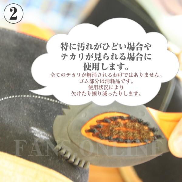 靴磨き 革靴 手入れ R&D クワトロスエードブラシ 起毛皮革 ワイヤーブラシ ヌバック ムートン |resources-shoecare|04