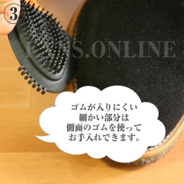 靴磨き 革靴 手入れ R&D クワトロスエードブラシ 起毛皮革 ワイヤーブラシ ヌバック ムートン |resources-shoecare|05