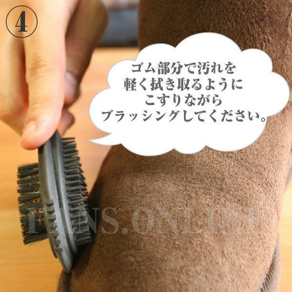 靴磨き 革靴 手入れ R&D クワトロスエードブラシ 起毛皮革 ワイヤーブラシ ヌバック ムートン |resources-shoecare|06