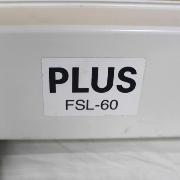 フロアスクリーン 60型 FSL-60 60インチ PLUS 中古 送料無料|resta-3r-shop|04