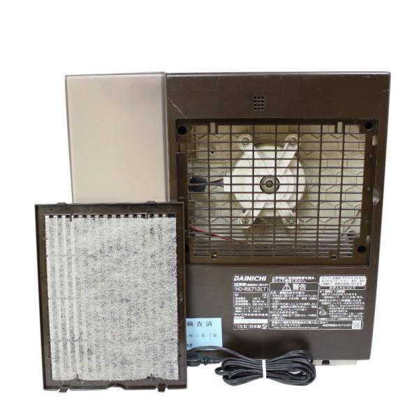 加湿器 ハイブリッド式 ダイニチ製 木造12畳 中古品 送料無料 |resta-3r-shop|06