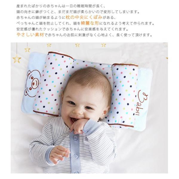ベビー枕 新生児 赤ちゃん 頭の形が良くなる 向き癖防止 寝返り防止 枕カバー洗える 多機能 ベビーピロー かわいい 出産祝い ギフト|resty|02