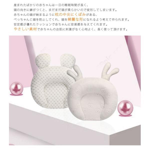 ベビー枕 新生児 ラテックス枕 低反発 ドーナツ型 枕カバー洗える 赤ちゃん ドーナツ枕 頭の形が良くなる 絶壁防止 寝ハゲ対策 向き癖防止|resty|02