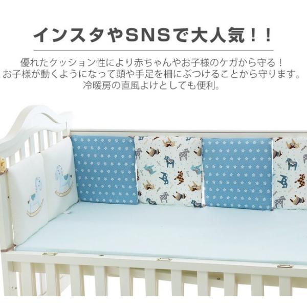 セール ベッドガード 赤ちゃん ベビーベッド  クッション 6点セット ベッドバンパー 衝撃吸収 けが防止 転落防止 出産祝い|resty|02