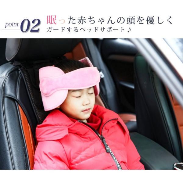 送料無料 ベビーヘッドサポート ベビーヘッドガード 眠った赤ちゃんの頭をサポート ネックリリーフ ドライブ お出かけ 幼児 赤ちゃん 子供|resty|03