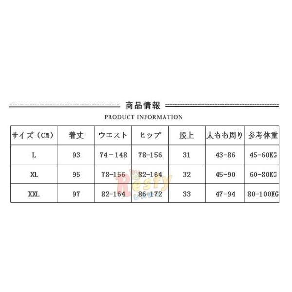 マタニティ レギンス 秋冬 パンツ ロング 9分丈 無地 黒 グレー 綿|resty|03
