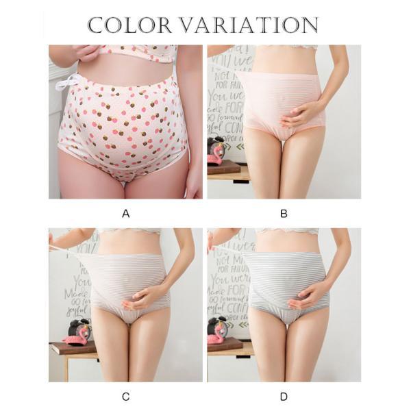 送料無料 マタニティショーツ 4枚セット レディース 妊婦 下着 パンツ 産前 産後 妊婦用 通気性|resty|10