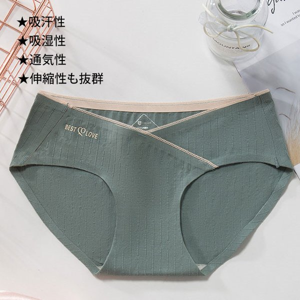 送料無料 マタニティショーツ 3枚セット レディース 妊婦 下着 パンツ 産前 産後 妊婦用 通気性|resty|04