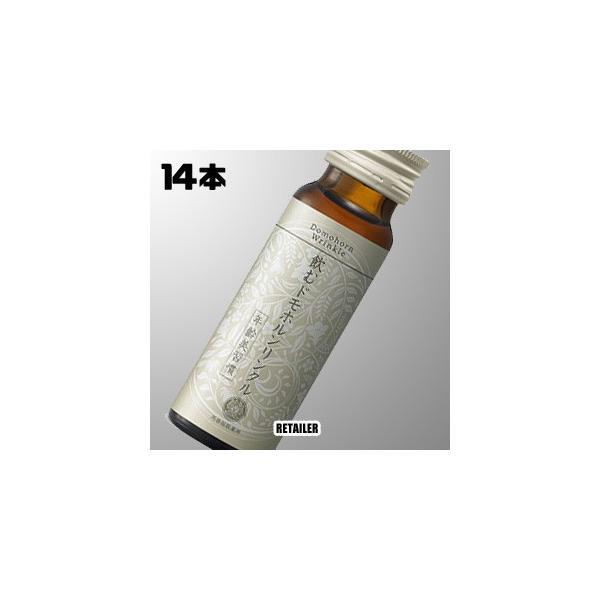 ♪株式会社再春館製薬所 飲むドモホルンリンクル 50ml×14本入り <美容サプリ・サプリメント・ドリンクタイプ>