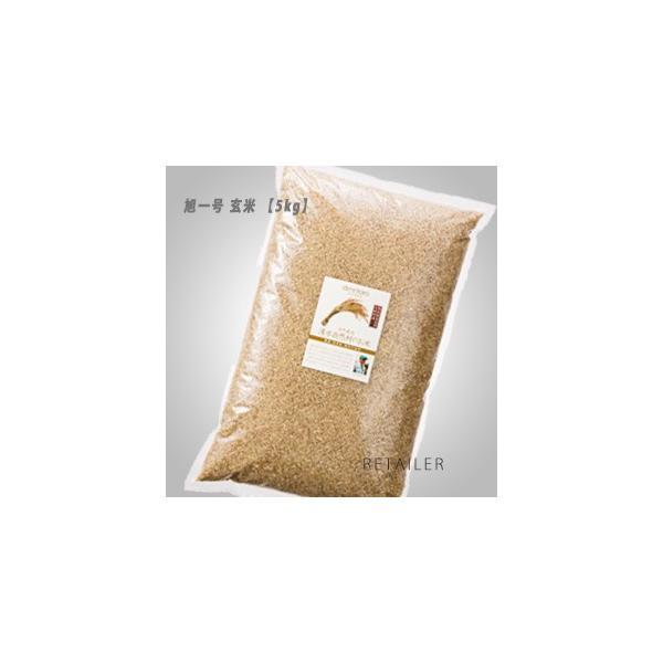 ♪ AMRITARA アムリターラ 旭一号玄米 5kg <お米・おこめ・玄米><自然栽培> <熊本県産・清水自然村のお米・清水自然村グループ>