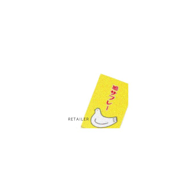 ♪ 44枚入缶 豊島屋 鳩サブレー <お菓子・スイーツ・焼き菓子> <サブレ・クッキー><ギフト・贈り物に>