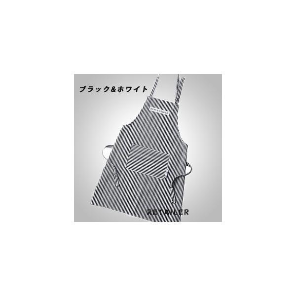 RoomClip商品情報 - ♪#ブラック&ホワイト DEAN & DELUCA ディーンアンドデルーカ ストライプエプロン <エプロン><ディーン&デルーカ>